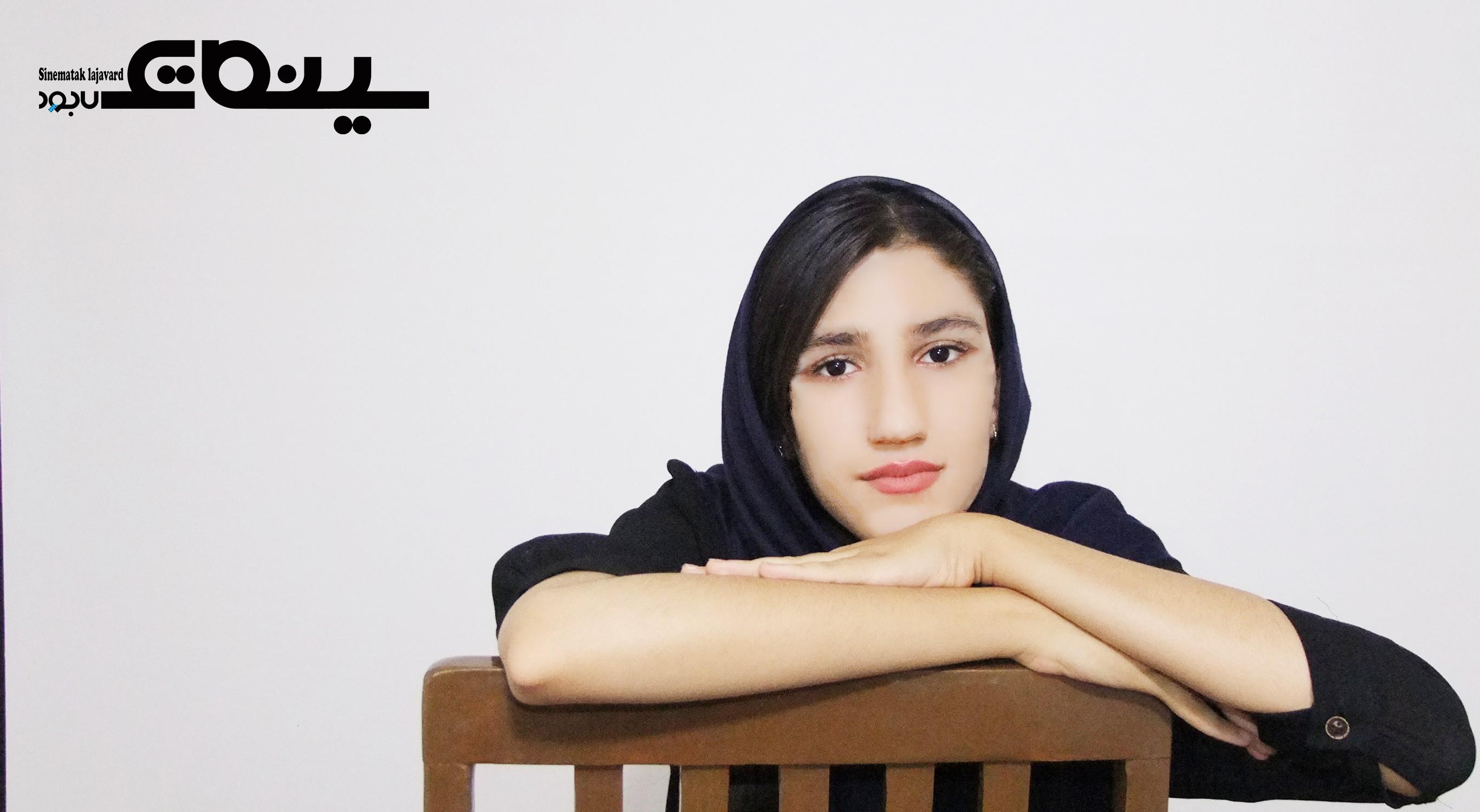 مبینا بهرامی